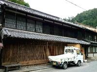 2063奈良県桜井市
