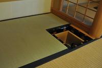 1353お茶室(神戸市東灘区)