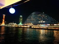 2062神戸港クルーズ