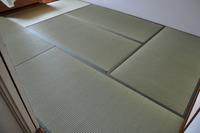 1633神戸市中央区の新畳