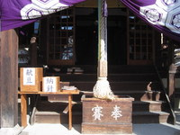 970神戸市灘区篠原厳島神社節分際