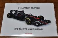 2077 F1日本GP