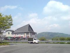 362静岡県へ新畳納入