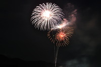 1475南丹市やぎの花火大会