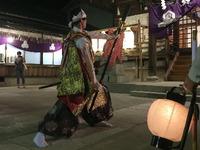 2019猿田彦お渡り