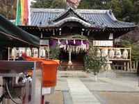 1947神戸市灘区篠原厳島神社