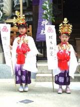 春季大祭01