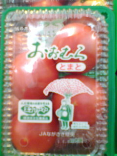 404エコファーマー長崎産トマト