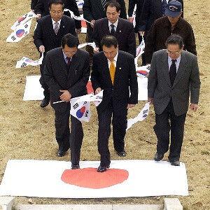 韓国踏み絵