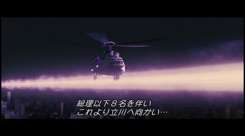 ゴジラ(ヘリ1)