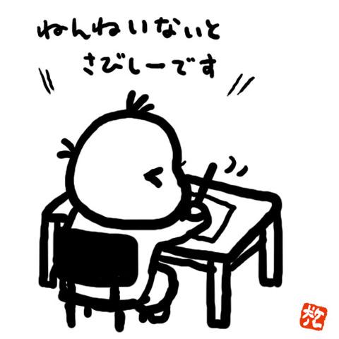 160327_01