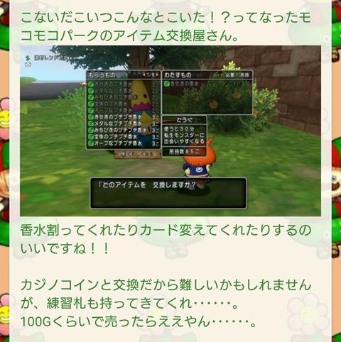 Screenshot_20200627-174422~2