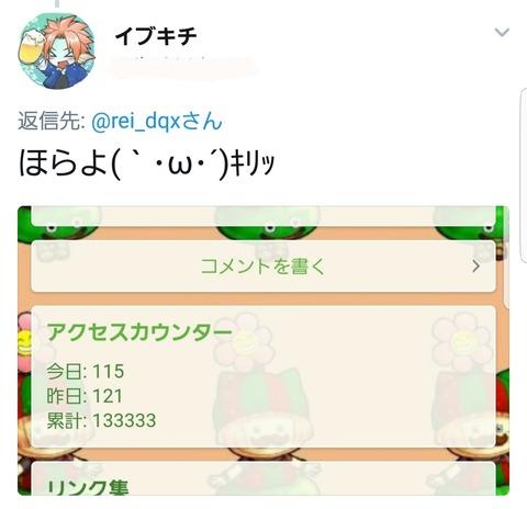 [画像:735df941-s.jpg]
