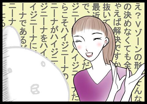 コミック3さ