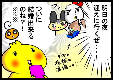 コミック106