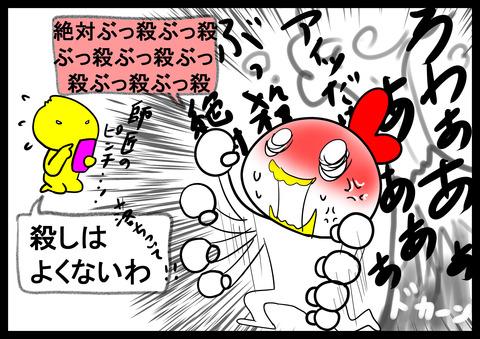 コミック58