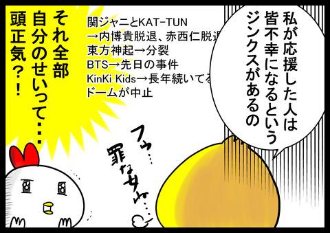 コミック112