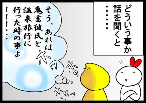 コミック94