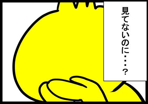 コミック120