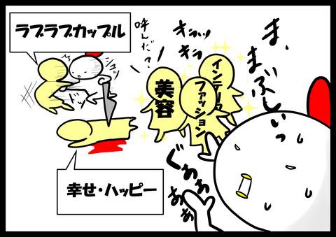 コミック69