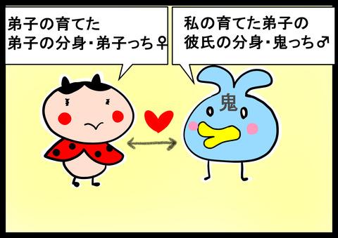 コミック104