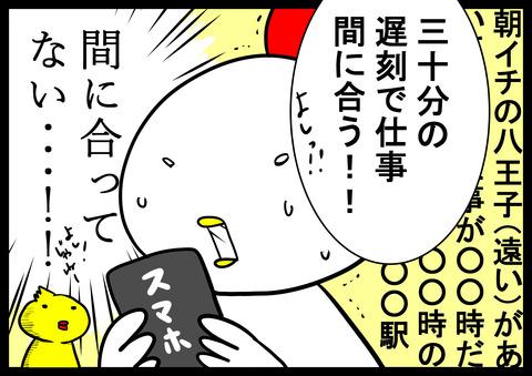 コミック79