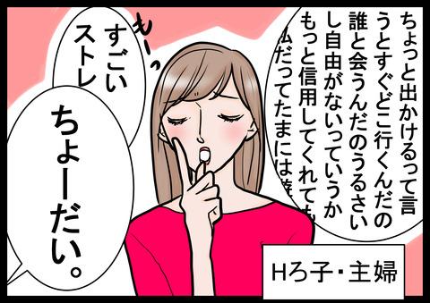 コミック77