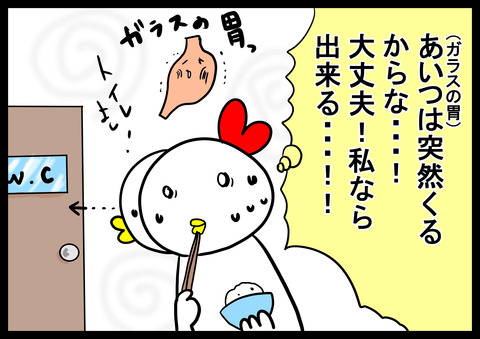 コミック109