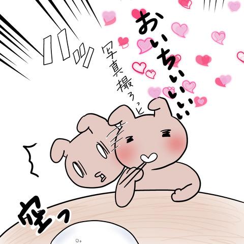 カツオの藁焼きが好きです2