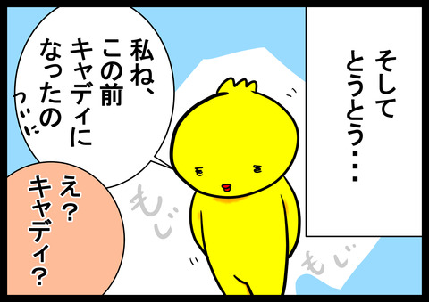 コミック96