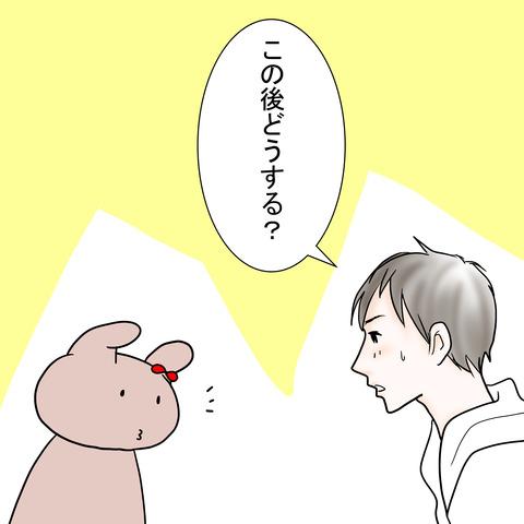 Rという男⑫〜始まるお突き合い〜