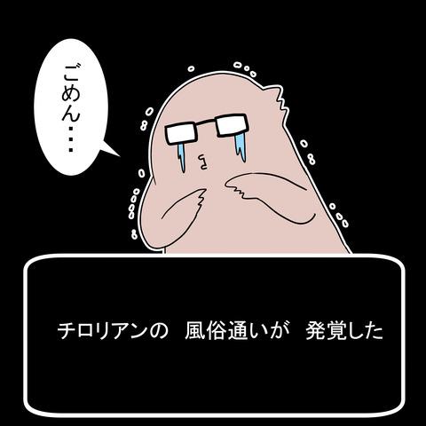 不倫の引き金になった夜の営み問題④〜風のならわし〜