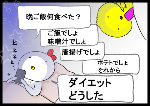 コミック57