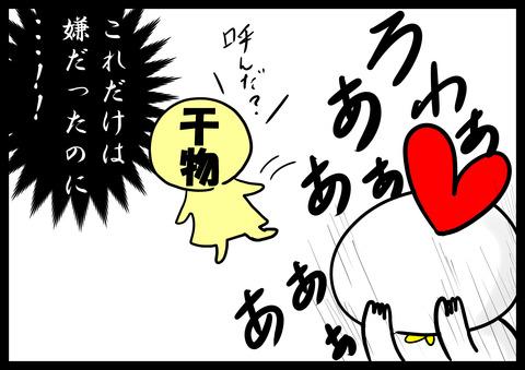 コミック68さんclip