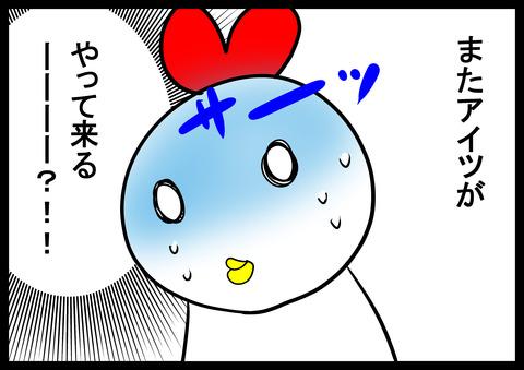 またやってきた\(^o^)/