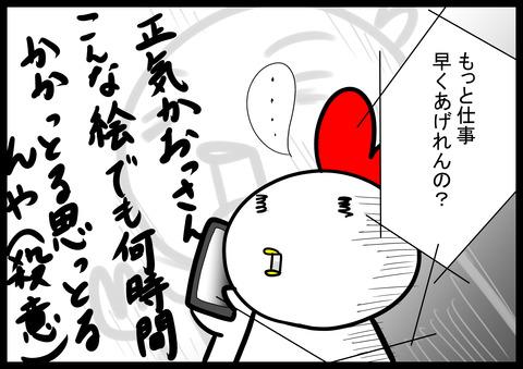 アケオメ3