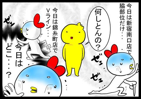コミック15