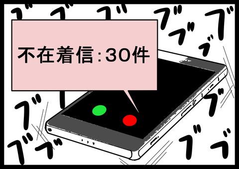 コミック32