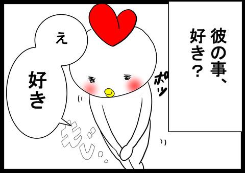 コミック23