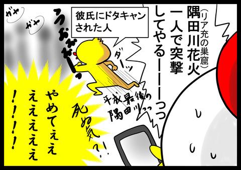 コミック54