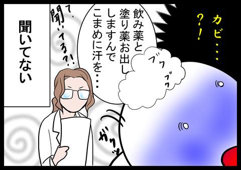 コミック33
