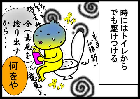コミック56