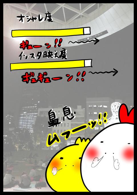コミック126