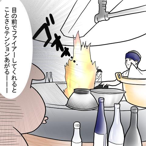 カツオの藁焼きが好きです。