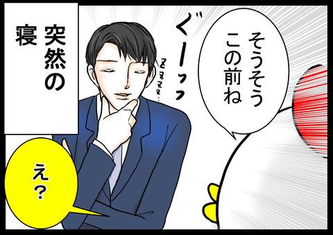 コミック16