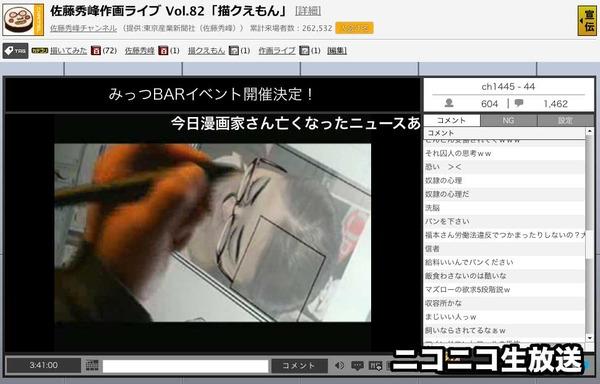 m_g_74_(漫画家・福本伸行のアシスタント職はブラック企業