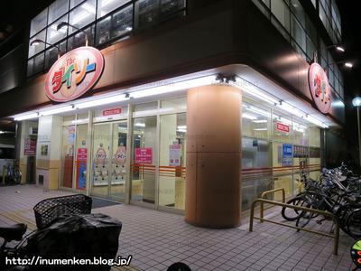 n_s_552(散歩_100店ショップ(足立区・一ツ家)