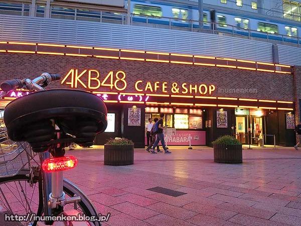 n_st_160(秋葉原AKBカフェ