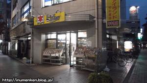 n_s_461(古本屋ブックアイランド(足立区・竹ノ塚)