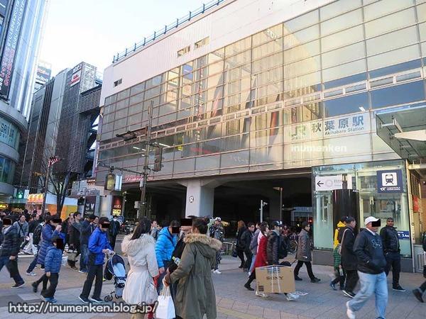 n_st_163(秋葉原駅